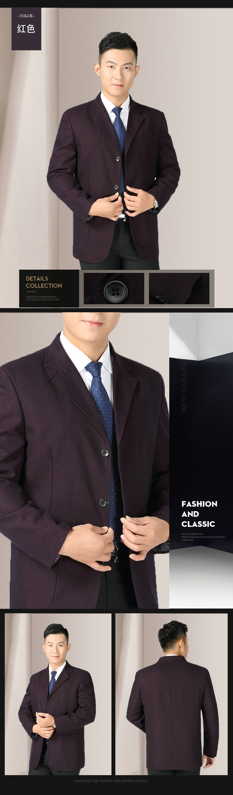 WEAOLSA Father Blazer Blue Red Suit Coat Middle Aged Men Casual Blazers Male Outfits Man Single Breasted Blazers Mature Men Apparel (7)