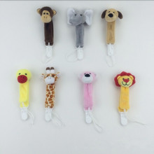 Cute plush Baby pacifier holder nipple chain baby teether chain toy dummy holder soother lion/giraffe chain pacifier clip