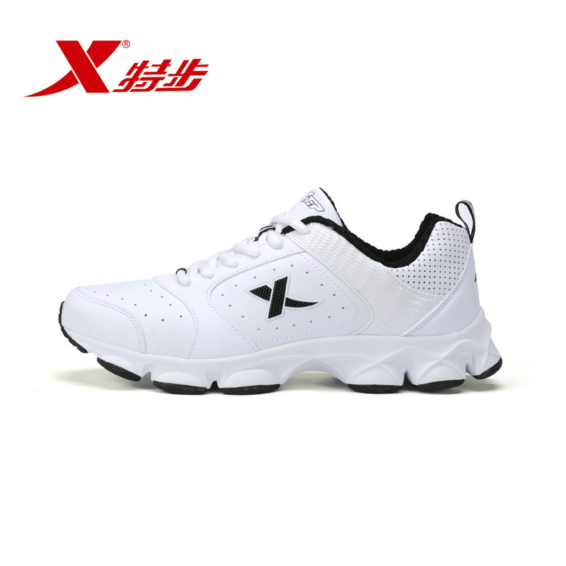 987419119685 XTEP Leather Rubber Men Sneakers Athletic Sports Cross Trainers Running Shoes For Male
