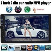 1080HD 2 Din pantalla Táctil de Coches Reproductor de MP3 Bluetooth Estéreo Del Coche Reproductor de Radio FM/MP5/USB/AUX Electrónica del automóvil