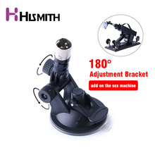 HISMITH Suction Cup Dildo Holder Multi functional Sex Machine Attachment Multi Angle Adjustment Fixed Bracket Sex