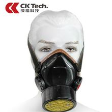 CK Tech Soft Silica Gel Gas Mask Anti Dust Paint Respirator Chemical Gas Protection Filter Face Mask Spray Paint Pesticide 0307