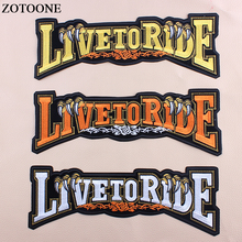 ZOTOONE Big Letter Patch Iron on Transfers For Clothing Letters Military Patches Clothes DIY Jeans Applique Stickers