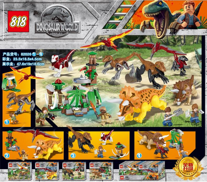 82026 Tyrannosaurus Triceratops Pterosaurs Jurassic Dinosaur World 2 Building Blocks Bricks Toys Compatible Legoings Dinosaur single dinosaurs tyrannosaurus rex triceratop pterosauria velocirapto movie mini building blocks toys legoings jurassic world