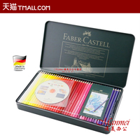 faber castell120 colors green tin colored pencils