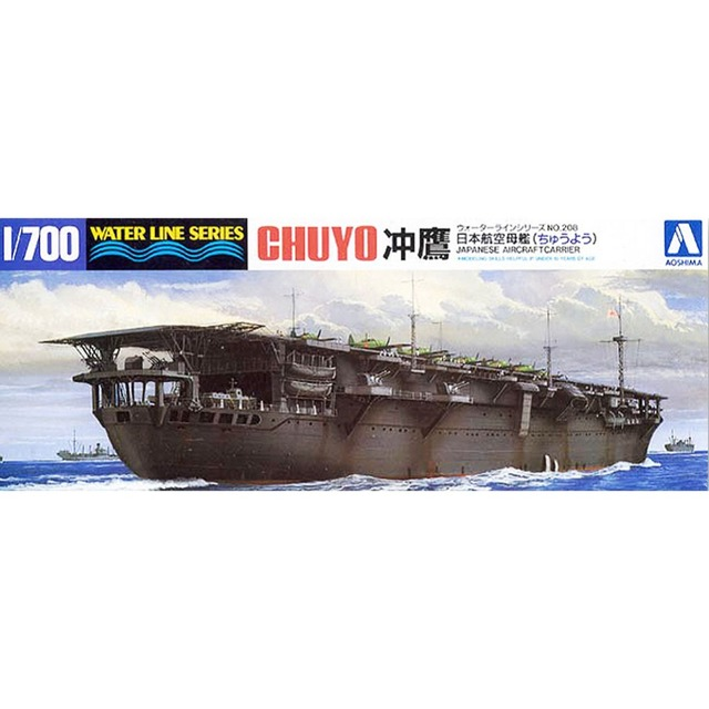 130f607304d7 OHS Aoshima 04521 1 700 Chuyo Japanese Aircraft Carrier Assembly Scale  Military Ship Model Building Kits