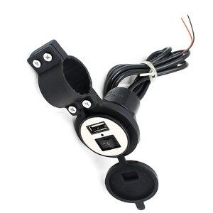 Image 2 - 4 kleuren DC12V 24V Waterdichte USB Plug met Schakelaar Voor Motorfiets Sneeuwscooter ATV Car Charger Socket USB Cover Plug