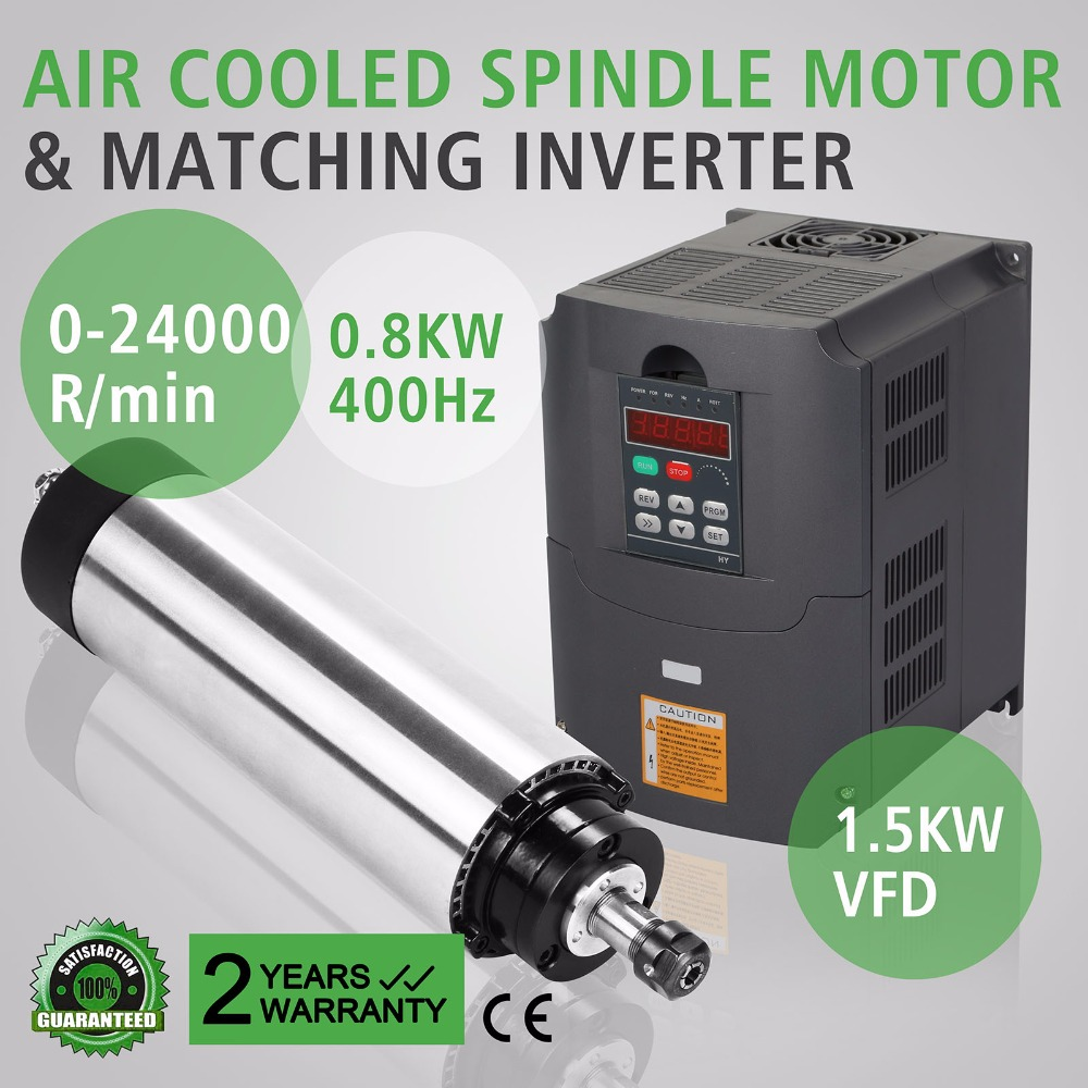Updated 0.8KW Air-cooling Spindle Motor And Matching Inverter 1.5KW VFD