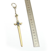 SAO Kirito Golden Sword Excalibur Keychain
