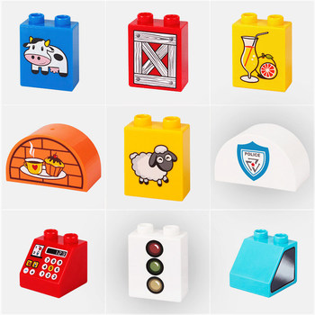 Big Size Diy Building Blocks Printing Pattern Accessories Car Bank Food Compatible with Duploed Toys for Children Kids Gifts image