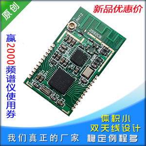 CC2530+2592 wireless module with power amplifier ZigBee PA development kit kit things smart home freeshipping uart to zigbee wireless module 1 6km cc2530 module with antenna
