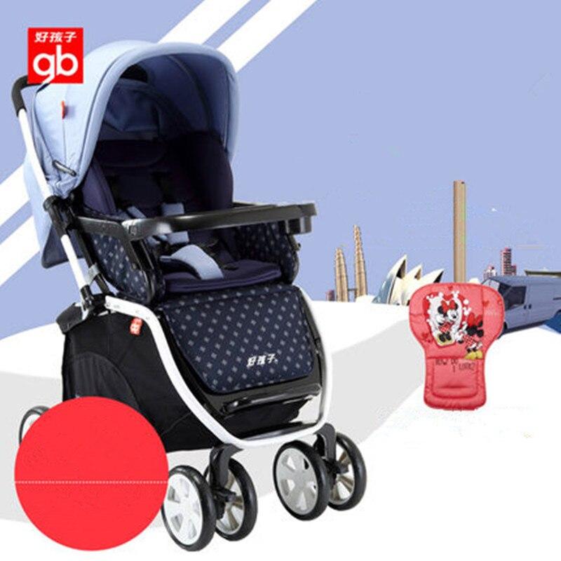 Goodbaby baby stroller folding high landscape four wheel suspension children summer cart C450