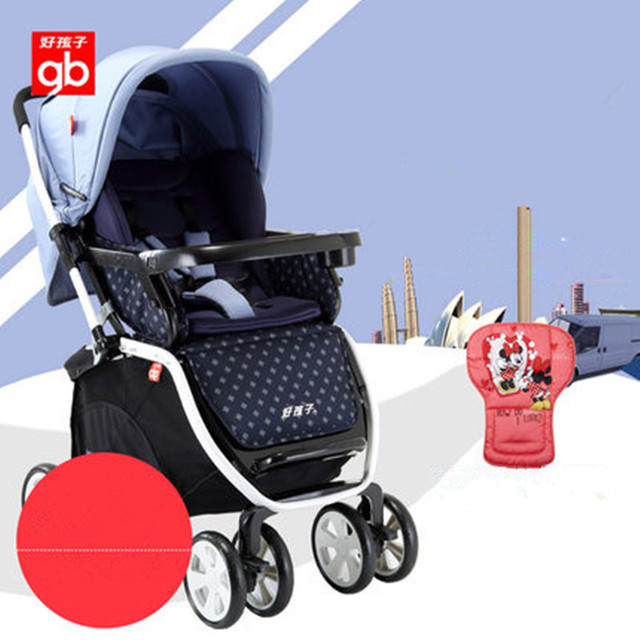 Goodbaby baby stroller folding high landscape four wheel suspension children summer cart C450