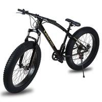 26X21 дюймов 7 скоростная стальная рама Fat Tire Snow велосипедный двойной диск тормозная система большой горный велосипед с 200 кг загрузка для вело