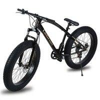 26x21 дюймов 7 Скорость Сталь Рамки Fat Tire снег Велосипедный Спорт двойной диск торможения Системы большой горный велосипед с 200 кг загрузки для