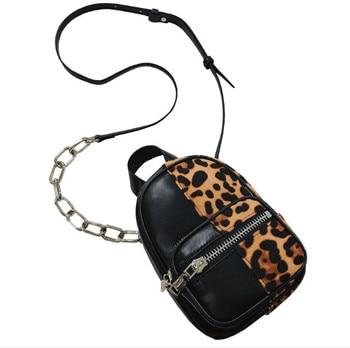 Genuine leather leopard print mini chain backpack for women