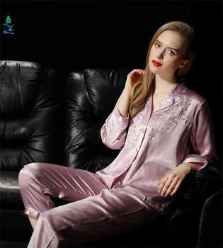 Womens Pajamas Set 100% Pure Silk Ladies Exquisite Embroidery Sleepwear Size M L  XL XXL - DISCOUNT ITEM  14% OFF All Category
