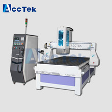 High version AccTek 1325 cnc woodworking engraving router/ 3d milling machine/cnc router china price