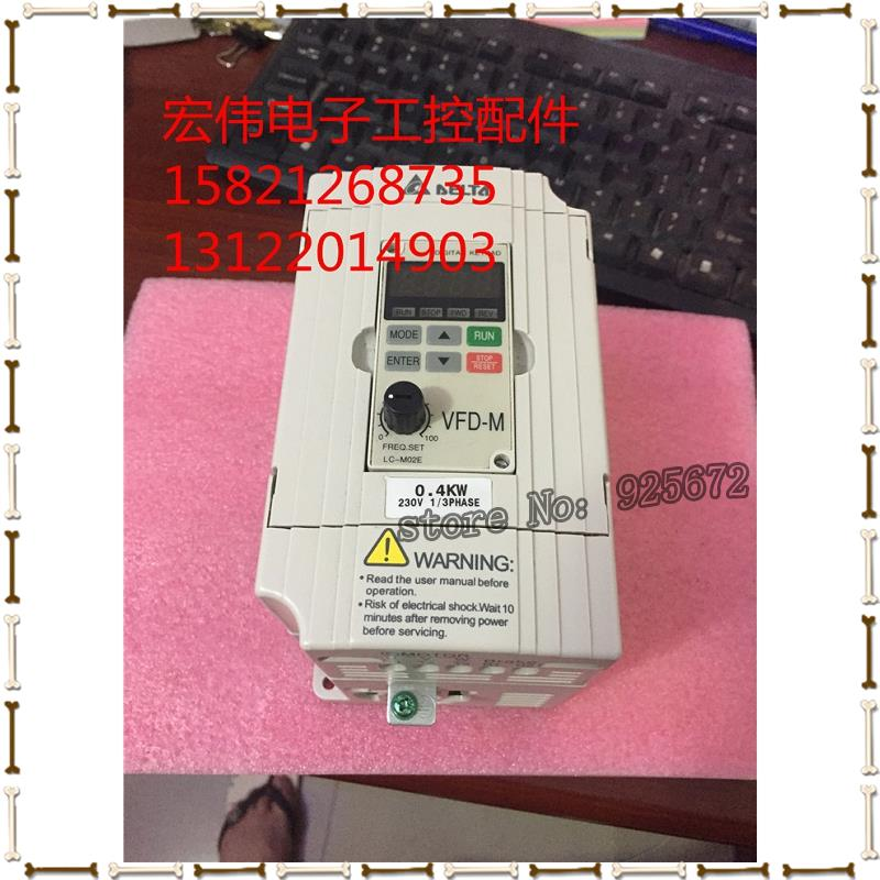 9 into a new Delta M VFD004M21A 0.4KW 230V inverter has tested the wrap -kind shooting. vfd110cp43b 21 delta vfd cp2000 vfd inverter frequency converter 11kw 15hp 3ph ac380 480v 600hz fan and water pump