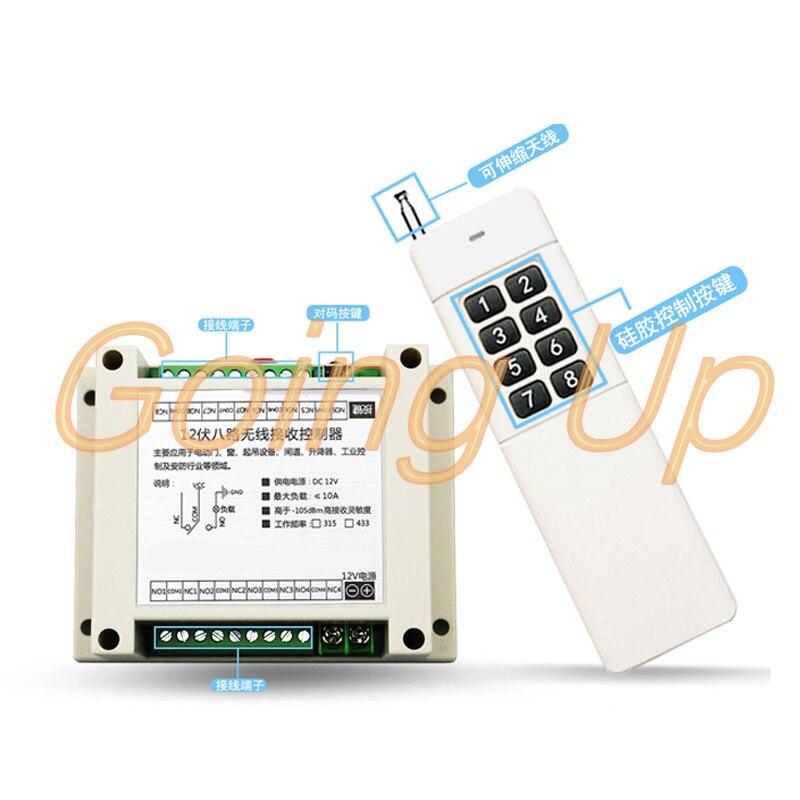 Interruptor de Controle Remoto sem Fio do Motor Forma de 12v24v Oito Lâmpada Multi-canal Controlador Remoto Interruptor