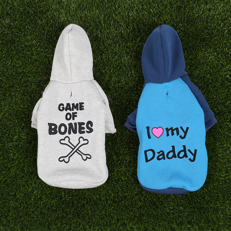 New Casual Wild Pet Clothes Dog Cotton Hooded Letter Printing Sweater Pet Handsome Clothes French Bulldog Puppy Clothes