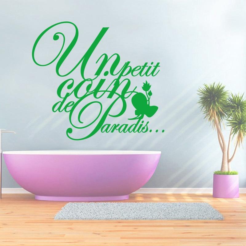 €6.86 |Autocollant français salle de bains texte vinyle stickers muraux  salle de bains amovible papier peint décoration de la maison décoration ...