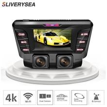 4K Hidden Type Wifi Car DVR Camera