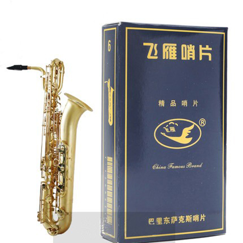 flying goose baritone saxophone reeds sax accessories free shipping in saxophone from sports. Black Bedroom Furniture Sets. Home Design Ideas