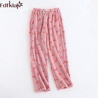 Women's Home Pants Flannel Sleep Bottoms Pajama Pants For Women Sleepwear Pants Lounge Wear Winter New Pajama Trousers Fdfklak