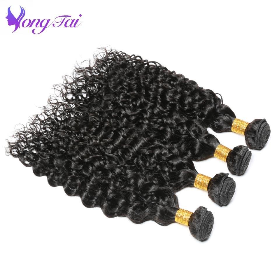 Yongtai волосы Малайзии воды волна Связки Волосы Remy натуральный 4 цвета Связки 100% человеческих Инструменты для завивки волос 10 -26 Бесплатная д...