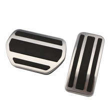 Автомобильные педали из нержавеющей стали для топливного газа, педаль тормоза, защитная крышка для peugeot 2008 207 CC SW GTI RC 208 GTI 308CC AT/MT