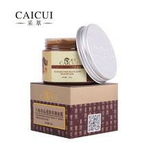 CAICUI Face Mask Anti Acne Scars Remover Gromwell Root Mite Face Treatment Blackhead Whitening Skin Care Moisturizing Cream 160g