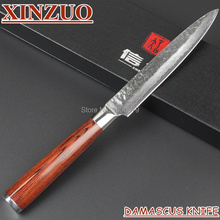 2015 New 73 layers 5″multi-purpose knife Japanese Damascus steel kitchen knife paring knife with Color wood handle free shipping