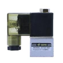 """1/"""" DC 24 В нормально открытый SOTE электромагнитный клапан AC 220 В 380 В ST22-06T воздушный компрессор насос аксессуары выпускной клапан"""