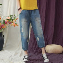 Vintage Boyfriends Harem Jeans Women Elastic High Waist Denim Pant Trousers Ripped Hole Loose Jean Pants