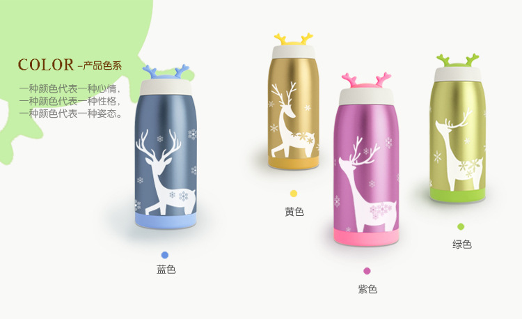 350ML Drinkware stainless steel Thermos Mug Lovely Deer Water Bottle Garrafa Termica Hot Water Thermos Mug
