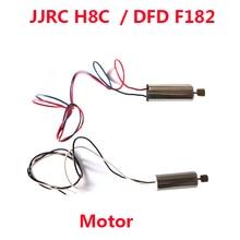 Original JJRC H8C Motor / DFD F183 / F183 Motor RC Quadcopter Original JJRC H8C Spare parts Free Shipping