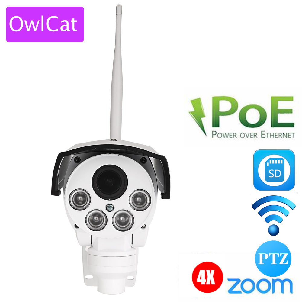 OWLCAT PoE Mini Bullet IP Camera PTZ Pan Tilt ZOOM 5X Auto Focus 2.7-13.5mm Wireless 2MP Outdoor WIFI IR Onvif SD Card цена