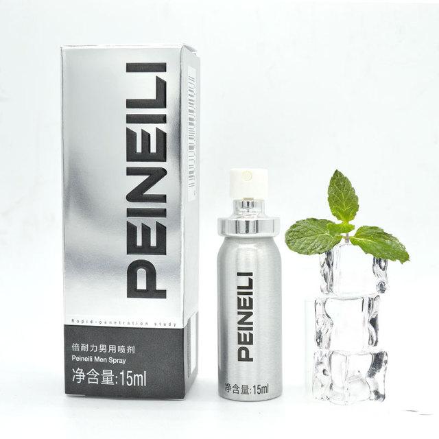 2016 секс задержка PEINEILI мужчины спрей мужской наружного применения Анти преждевременной эякуляции продлить 60 минут время задержки секс сексуальной enhancer