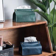 Контейнер для полотенец, салфеток, держатель для салфеток, Ins, Скандинавская кожаная коробка для салфеток, диспенсер для бумаги, держатель для салфеток, чехол для офиса, украшения дома