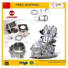 LONCIN 250CC двигатель с водяным охлаждением CB250 узел цилиндра блок в сборе 70 мм поршневое кольцо цилиндра штифт полный комплект