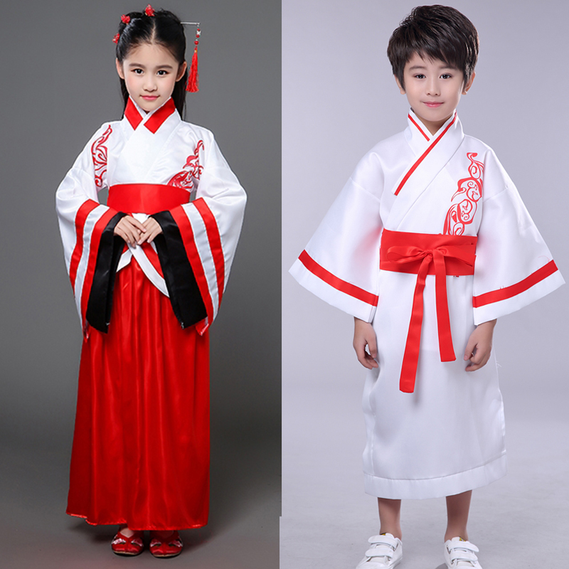 Chinese Costume For Boys Traditional Chinese Dress Kids Traditional Chinese Clothing Girls Tang Folk Dance Children Wear DN2571
