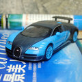 1/32 Scale France Bugatti VEYRON Supercar Diecast Metal Musical Flashing Pull Back Car Model Toy New In Box For Gift/Kids