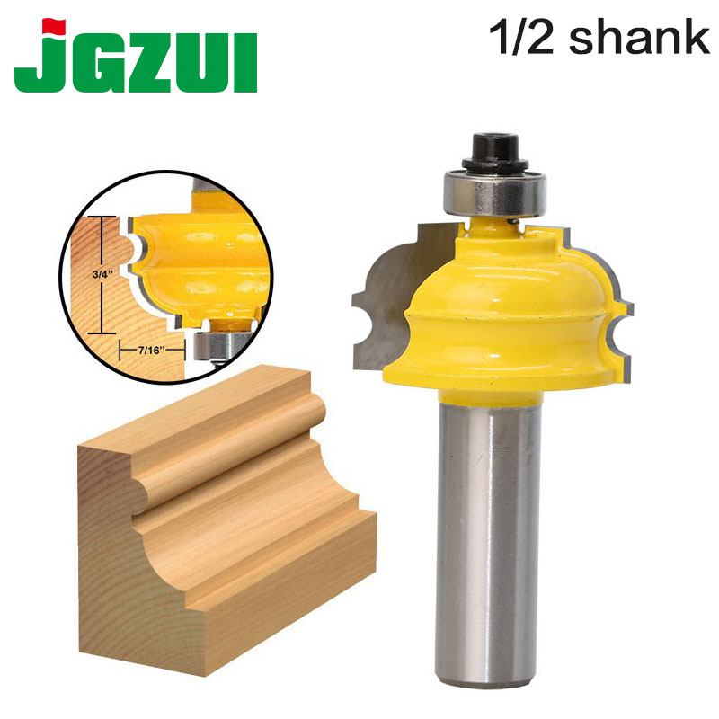 1PC Architectural Molding Router Bit - 1/2