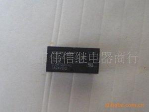 Image 1 - 릴레이 AZ822 2C 5DSE