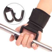 1PCS Weightlifting Support Barbell Strap Hook Gym Weight Strength Training Fitness