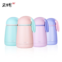X W Thermos Hot Water Bottle Vacuum Flasks Thermocup Cute Rabbit Ears 300ML Stainless Steel Mug