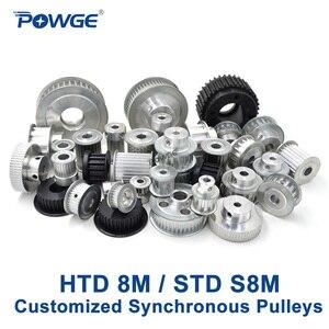 Зубцы POWGE Arc HTD 8M STD S8M синхронный шкив Шаг 8 мм Колесная Шестерня Производство Настройка всех видов 8M S8M шкив ГРМ
