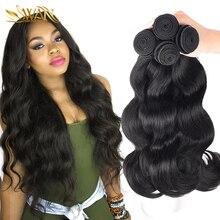 Mink Brazilian Virgin Hair Body Wave 3 Bundles Unprocessed Human Hair Extensions Annabelle Hair 7A Brazilian Hair Weave Bundles