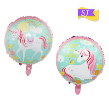 New 18-inch one-horned horse ball floating air baby birthday decoration aluminum balloon